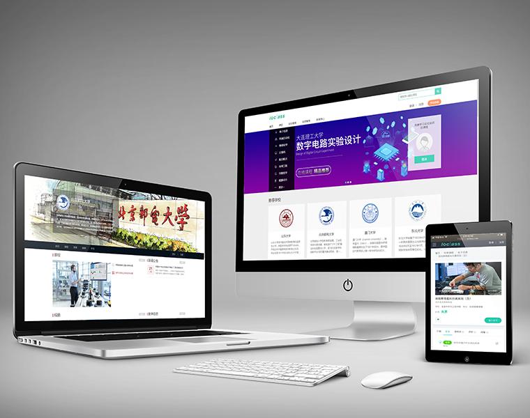 IOCLASS虚拟仿真开放平台